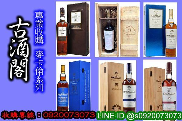 1552457406-3597633987_n